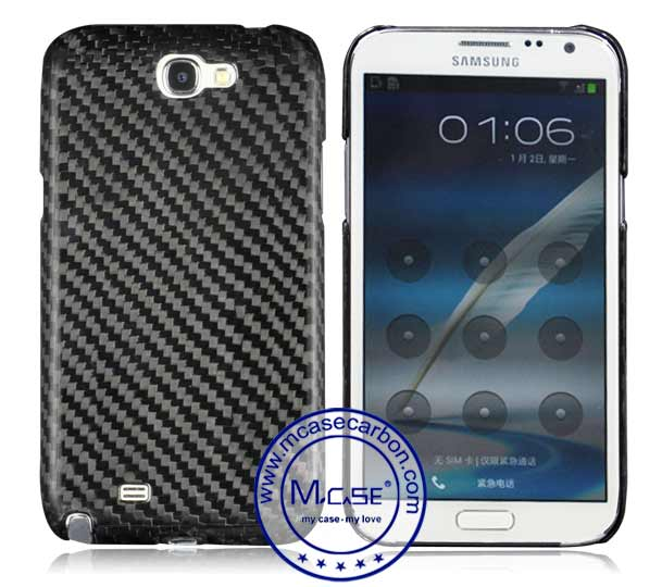Samsung Galaxy Note 2 Carbon Fiber Case