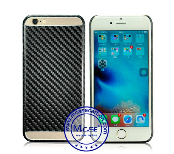 iPhone 6 / 6S Hollow Carbon Fiber Case