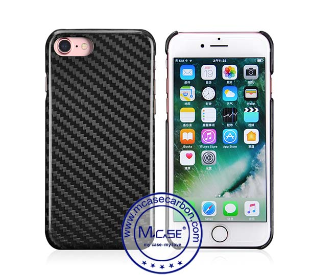 iPhone 7 Carbon Fiber Case