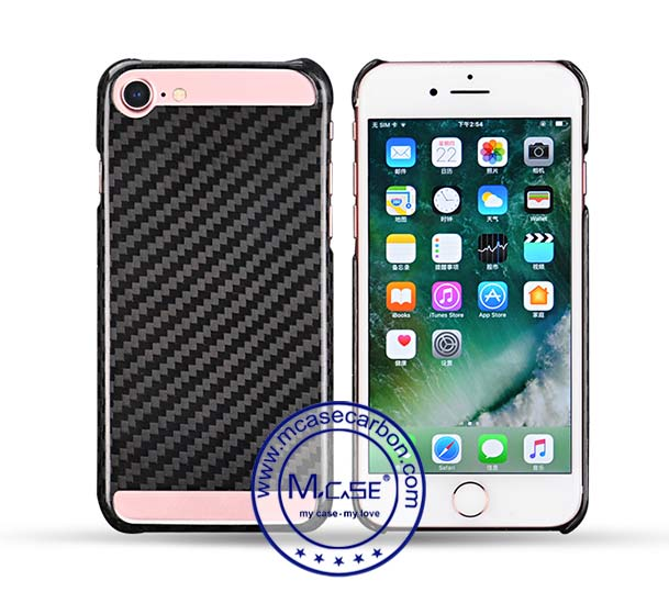 iPhone 7 Hollow Carbon Fiber Case